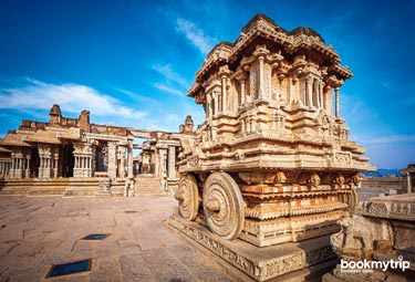 Bookmytripholidays | Destination Karnataka